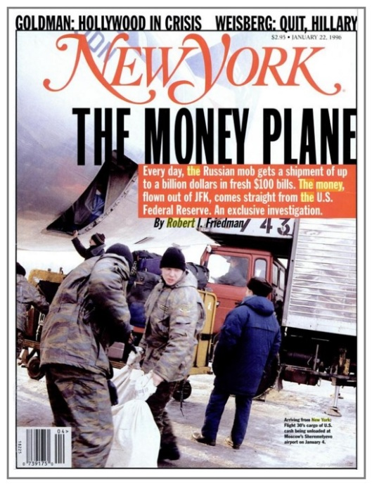 Money-Plane-NY-Mag-1996-Cover.jpg